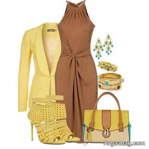 ست زرد و قهوه ای