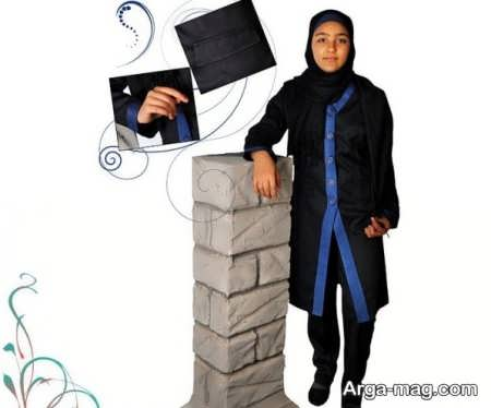 School uniforms model 8 - طرح های زیبا و شیک برای مدل مانتو فرم مدارس