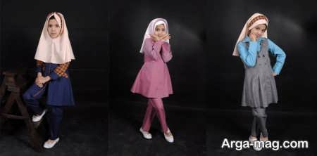 School uniforms model - طرح های زیبا و شیک برای مدل مانتو فرم مدارس