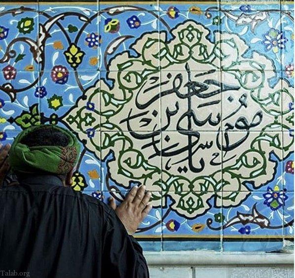 متن تسلیت شهادت امام موسی کاظم | عکس و شعر شهادت امام کاظم