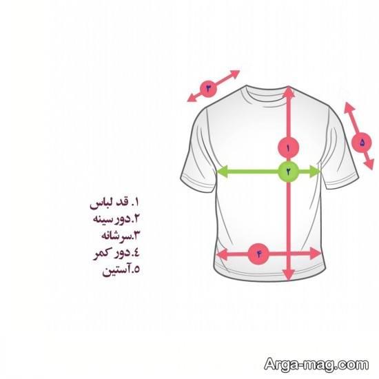 Childrens clothing size 9 - راهنمای انتخاب و تخمین سایز لباس بچه گانه بدون پرو کردن