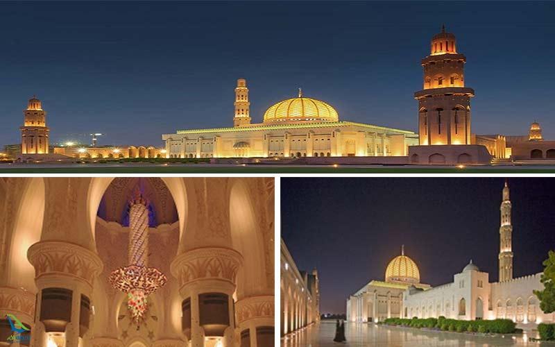 مسجد باشکوه سلطان قابوس عمان
