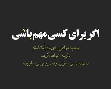 اگه مهم باشی ...:face with tears of joy: - ویسگون