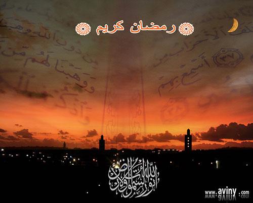 تصاویر زیبای ماه رمضان