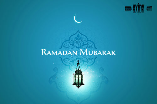 عکس نوشته تبریک ماه رمضان